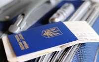 С 1 марта украинцам потребуются загранпаспорта для поездок в Россию