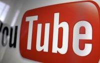 YouTube начинает наказывать блогеров