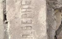 Киевляне случайно сделали удивительную археологическую находку