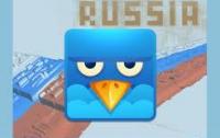 За сообщения  в твиттере россиянин может сесть на 15 суток