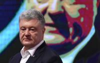 Семью Порошенко заставили говорить только на украинском языке