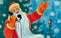 Деда Мороза отправили в отставку