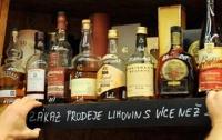 В Чехии изъяли 7,5 тысяч бутылок токсичного рома, который мог убить тысячи людей