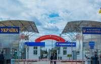 На границе со Словакией изменили правила въезда