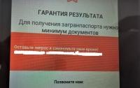 Мошенники зарабатывают тысячи на доверчивых киевлянах