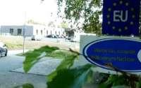 Между Австрией и Чехией появился первый приграничный медицинский центр