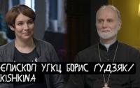 Даже россияне не ходят в РПЦ, незачем это делать и украинцам