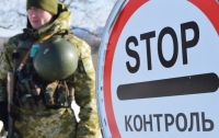 Потоки нелегалов в Украину: в МВД заявили об угрозе нацбезопасности