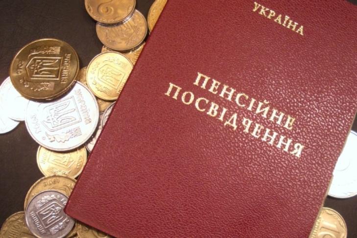 Выплата пенсии за январь