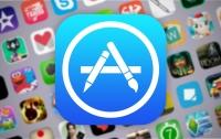 Из App Store исчезнут сотни тысяч приложений