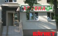 Крым «оброс» сетью социальных аптек