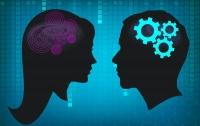 Женщины используют мозг эффективнее, чем мужчины – учёные