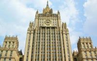 МИД РФ заявляет, что около Бенина захвачено судно с украинцами