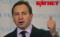 Оппозиция продолжает давить на Литвина