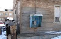 В России отказываются от использования таксофонов