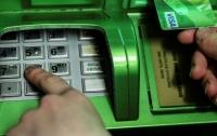 Предприимчивая парочка обманула банкомат фальшивыми купюрами