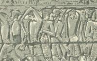 Ученые раскрыли тайну библейского народа