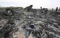 Катастрофа МН17: личности свидетелей сохранят в анонимности