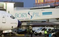 «Борисполь» переходит на усиленный график работы в связи с наступлением отпускной поры