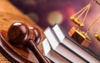 Тройка судей помогла рейдерам в борьбе за имущество законного собственника