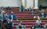 Голова парламенту був вкрай незадоволений