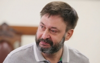Вышинский признался в получении наград от России