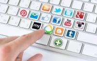 Как на самом деле на нас влияют социальные сети