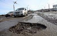 Как добиться компенсации за ДТП из-за плохой дороги