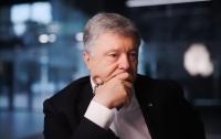 Директор ГБР подтвердил, что Порошенко фигурирует в 11 производствах