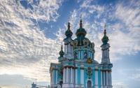 Рада одобрила передачу Андреевской церкви Константинополю