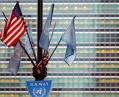 В ООН попросили закрыть сайт