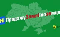 Аграрии объявили акцию под Радой против продажи земли иностранцам
