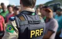 Бразильская полиция за сутки поймала более четырех сотен грабителей