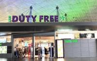 Аэропорт  «Борисполь» недолго продержался без магазинов duty freе