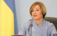 Нардеп взъелась на Жириновского и Россию