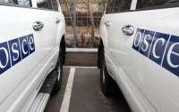 Россия хочет ограничить доступ ОБСЕ на территорию ОРДЛО