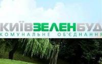 Гендиректор «Киевзеленстроя» радуется хаотической застройке Киева?