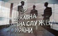 В Киев прислали оружие бандеролью