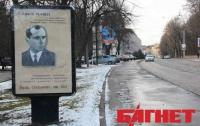 Во Львове появились призывы быть сильными как Бандера (ФОТО)