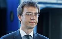Кабмин рассматривает вариант закрытия железнодорожного сообщения с Москвой