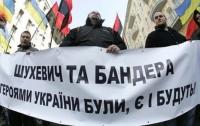 Судьба геройских званий Бандеры и Шухевича в руках Высшего административного суда