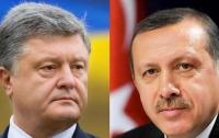 Порошенко обсудил с Эрдоганом создание зоны свободной торговли