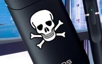 Супрун предупредила об опасности электронных сигарет iQOS
