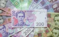 На Христинівщині виявили неефективне використання бюджетних коштів на суму більше ніж 500 тис. грн.