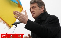 Ющенко пока не решил, нужен ли он Киеву