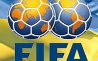 Сегодня в Киев прилетают представители ФИФА