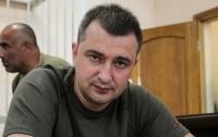 Луценко понизил в должности подчиненного