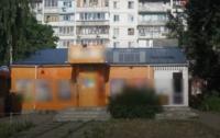 Пьяный мужчина устроил стрельбу в Киеве (видео)