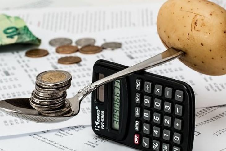 НБУ поднял главную процентную ставку вгосударстве Украина