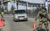В ГПСУ пожаловались на проблемы со въездом в Россию